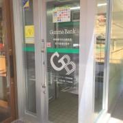 群馬銀行ATM-四万温泉
