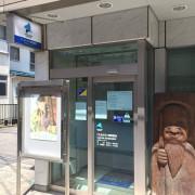 ぐんまみらい信用組合ATM-四万温泉