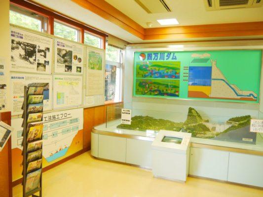 四万温泉こしきの湯-ダム資料館